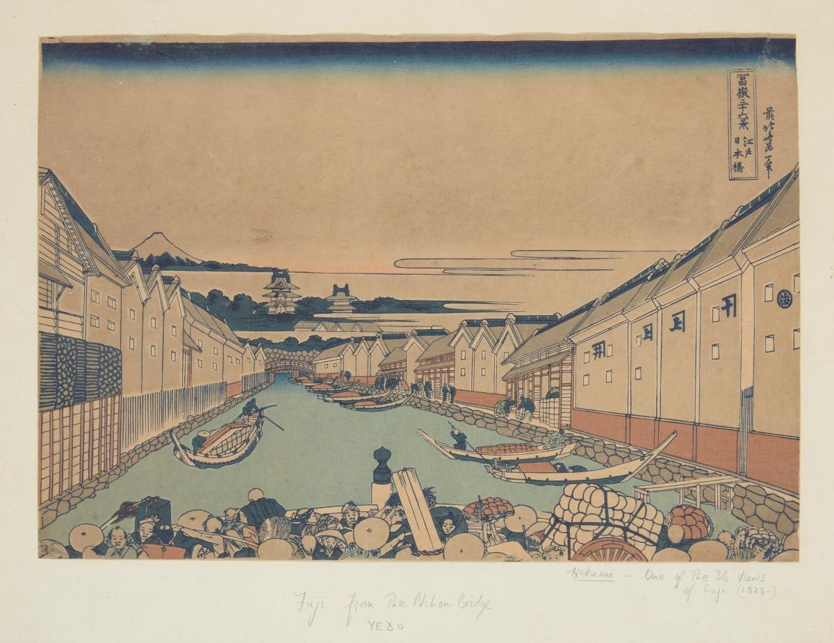 Katsushika Hokusai (1760-1849), Nihonbashi in Edo, c.1830-32