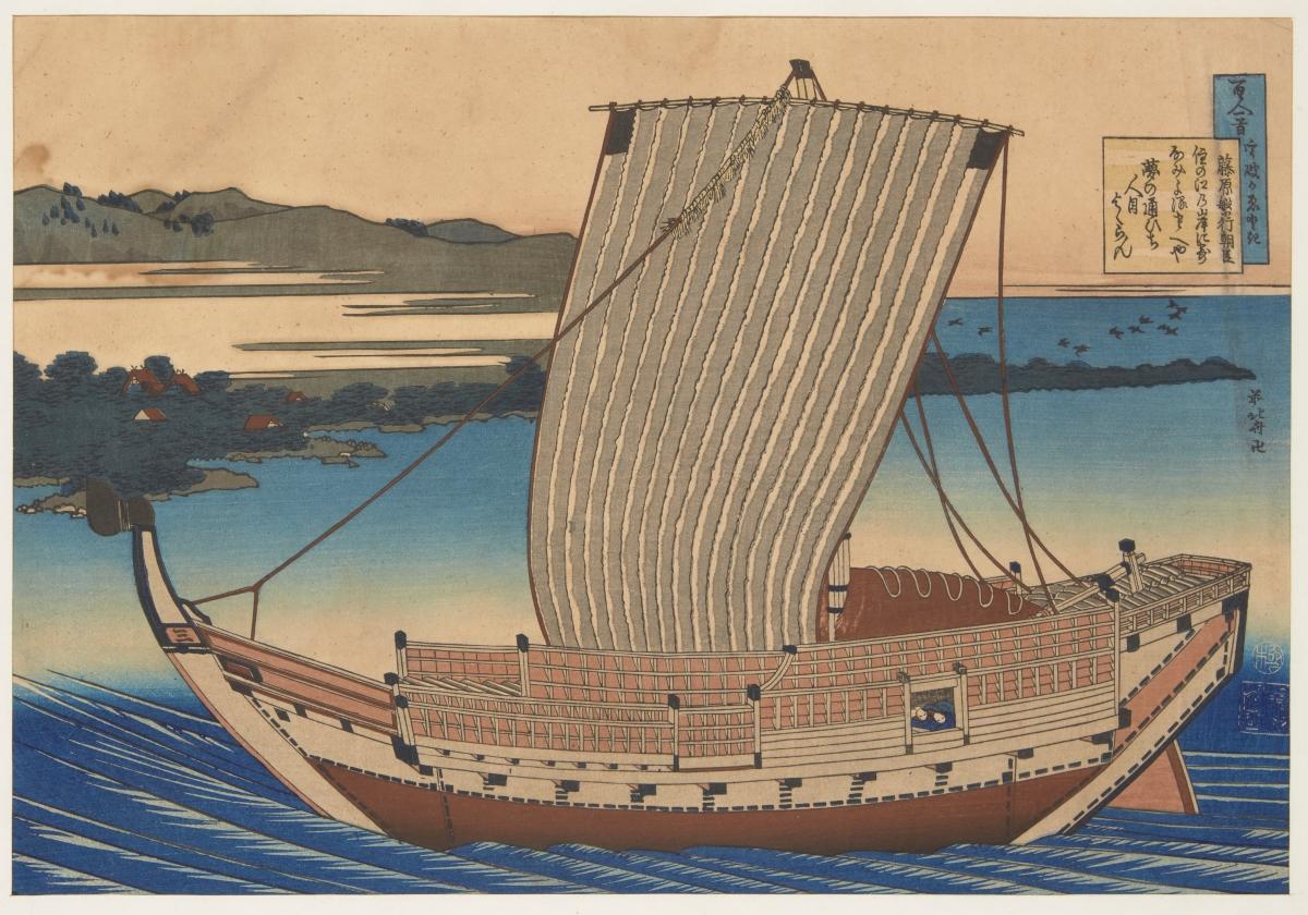 Katsushika Hokusai (1760-1849), Poem by Fujiwara No Toshiyuki Ason, c.1835-36
