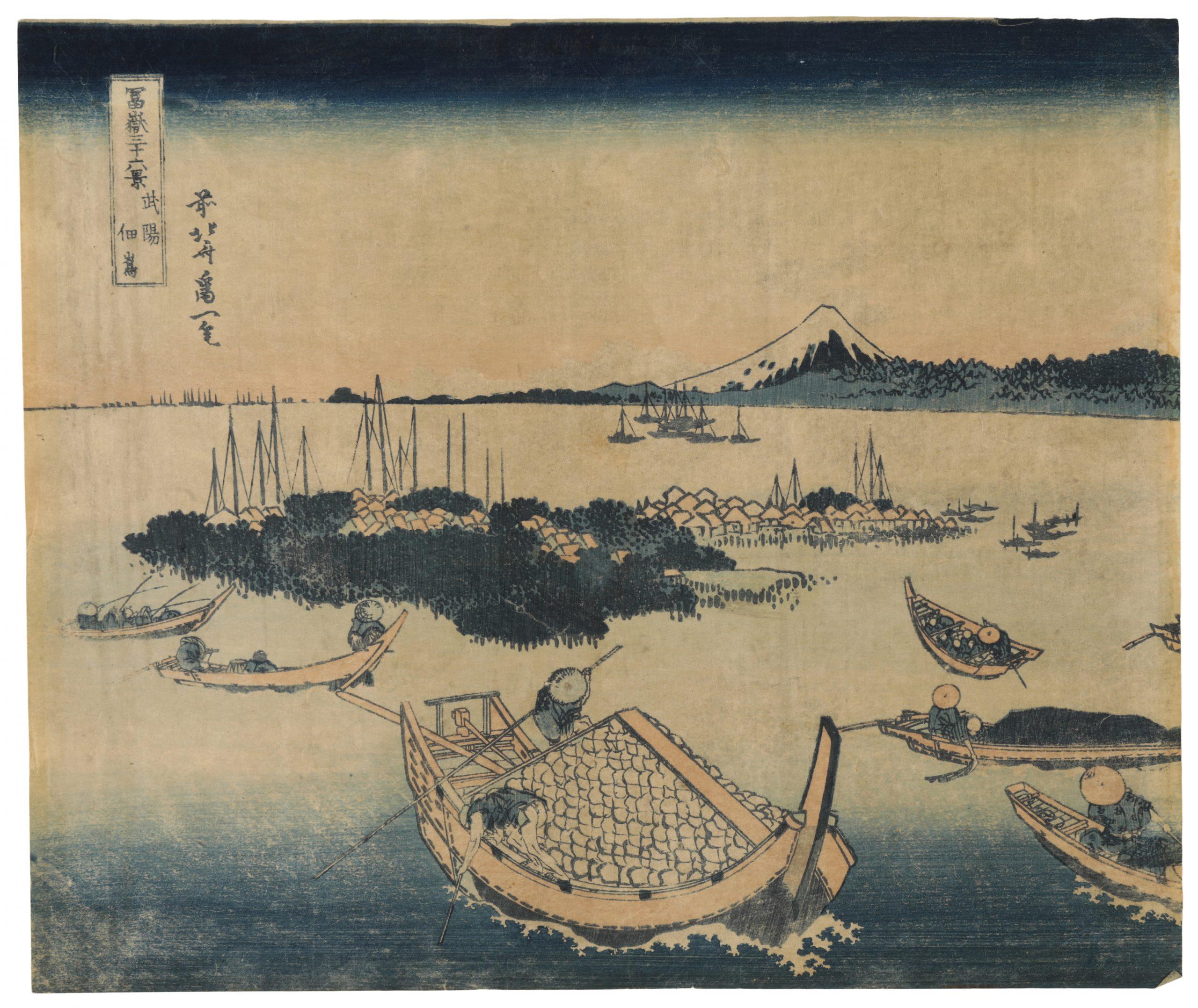 After Katsushika Hokusai (1760-1849) from the series of Thirty-Six Views of Mt. Fuji