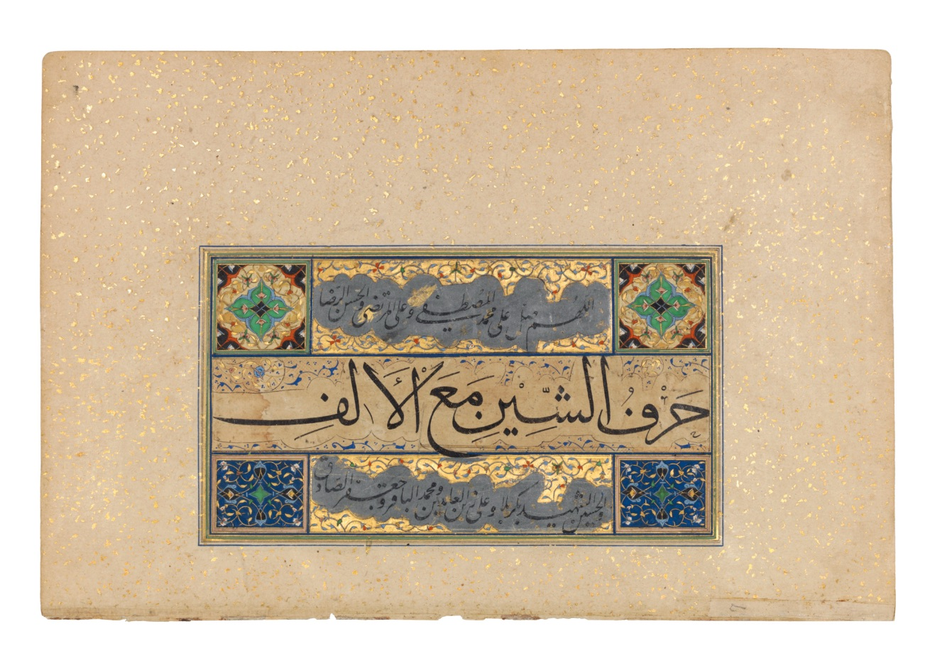 AN IMPORTANT ROYAL ALBUM PAGE COPIED BY SULTAN 'ALI MASHHADI