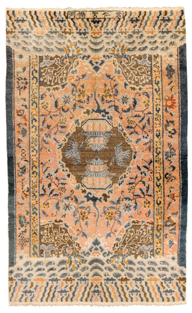 AN IMPERIAL SILK AND METAL-THREAD CHINESE CARPET