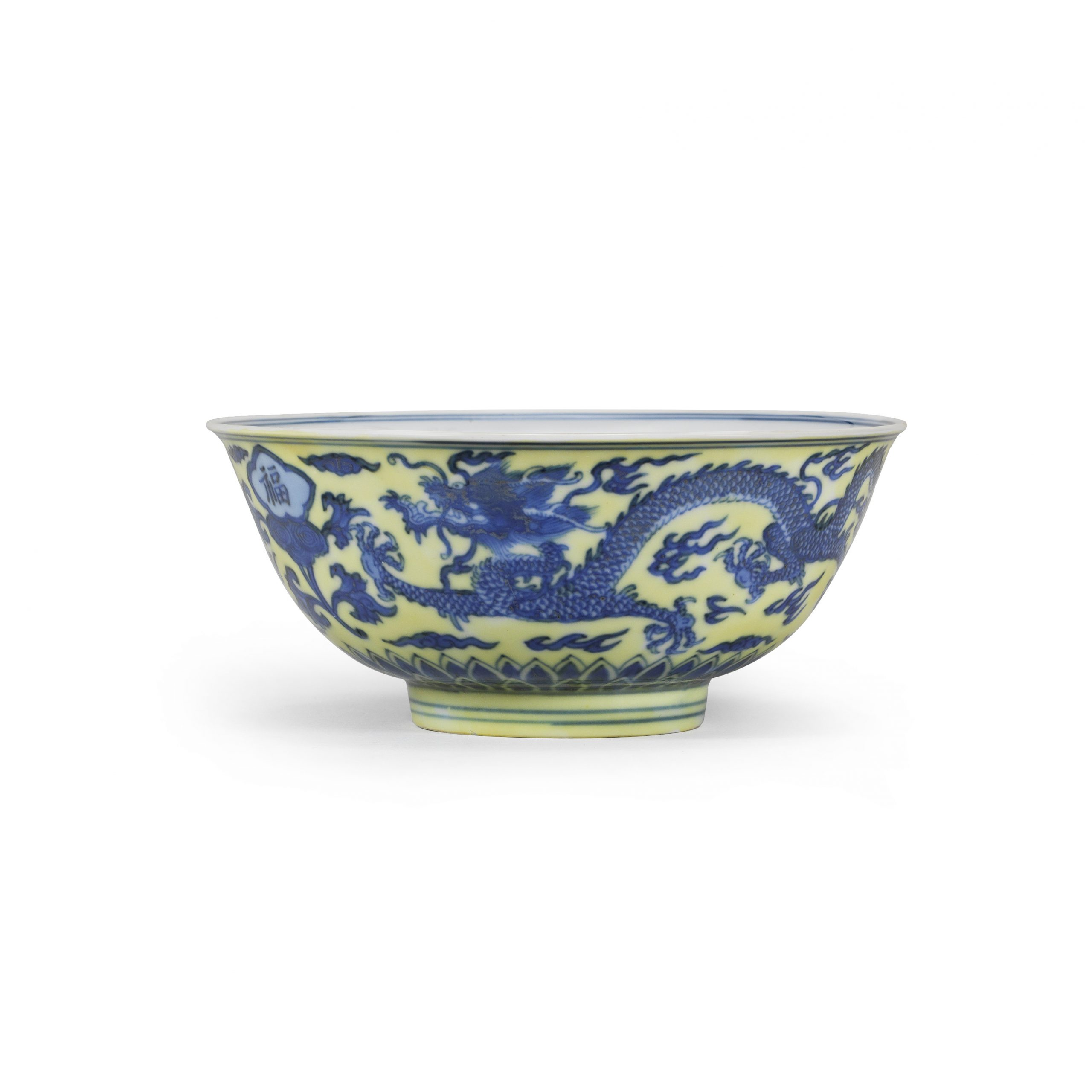 A rare and fine yellow-ground blue and white 'dragon and ruyi' bowl, Kangxi six-character mark and of he period - Roger Keverne Ltd. Moving on.