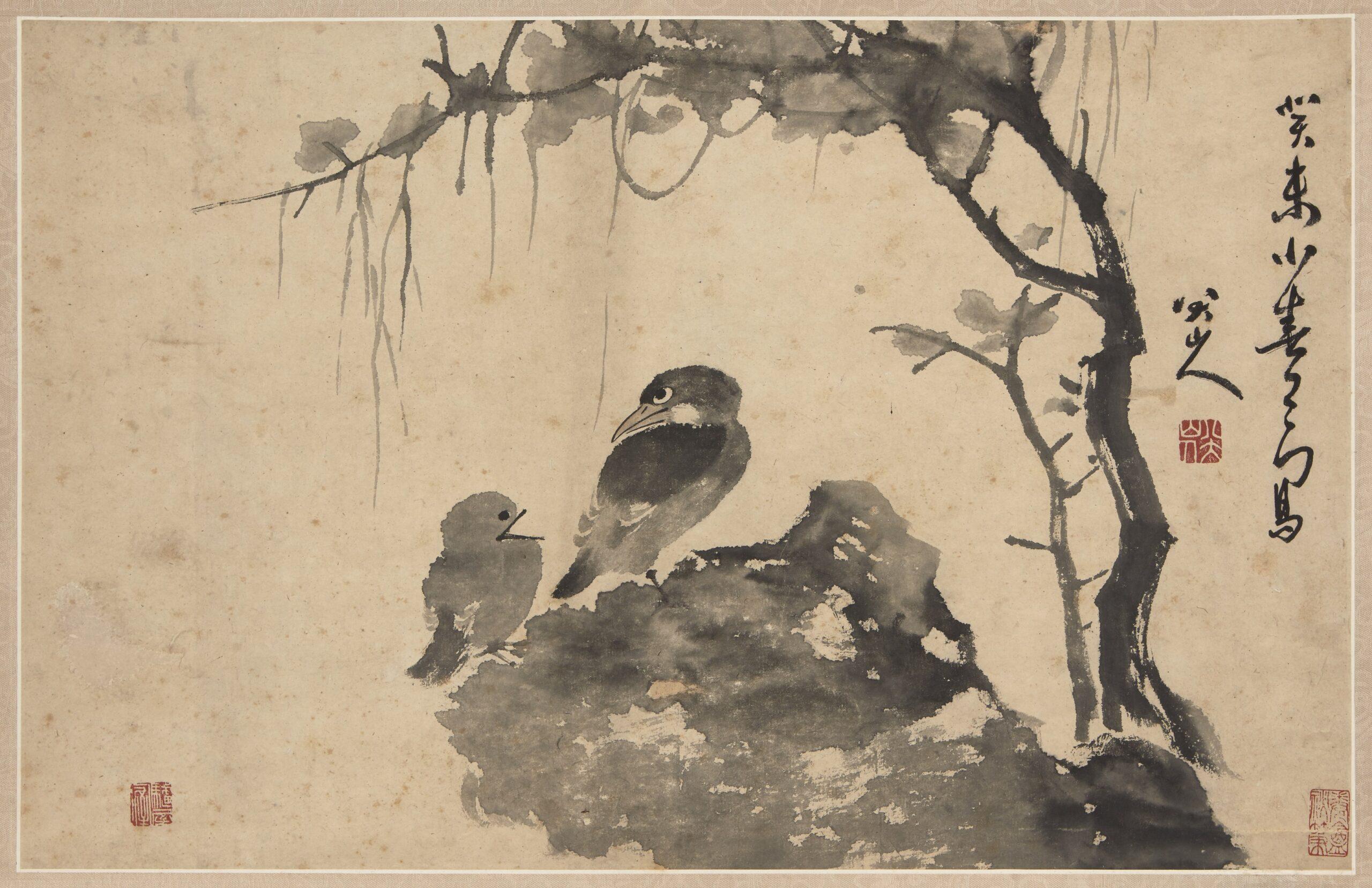 ZHU DA (BADA SHANREN) (c. 1626 – 1705), ink on paper, hanging scroll, two birds on a branch, 35.2 x 55.3cm, £50,000-£80,000