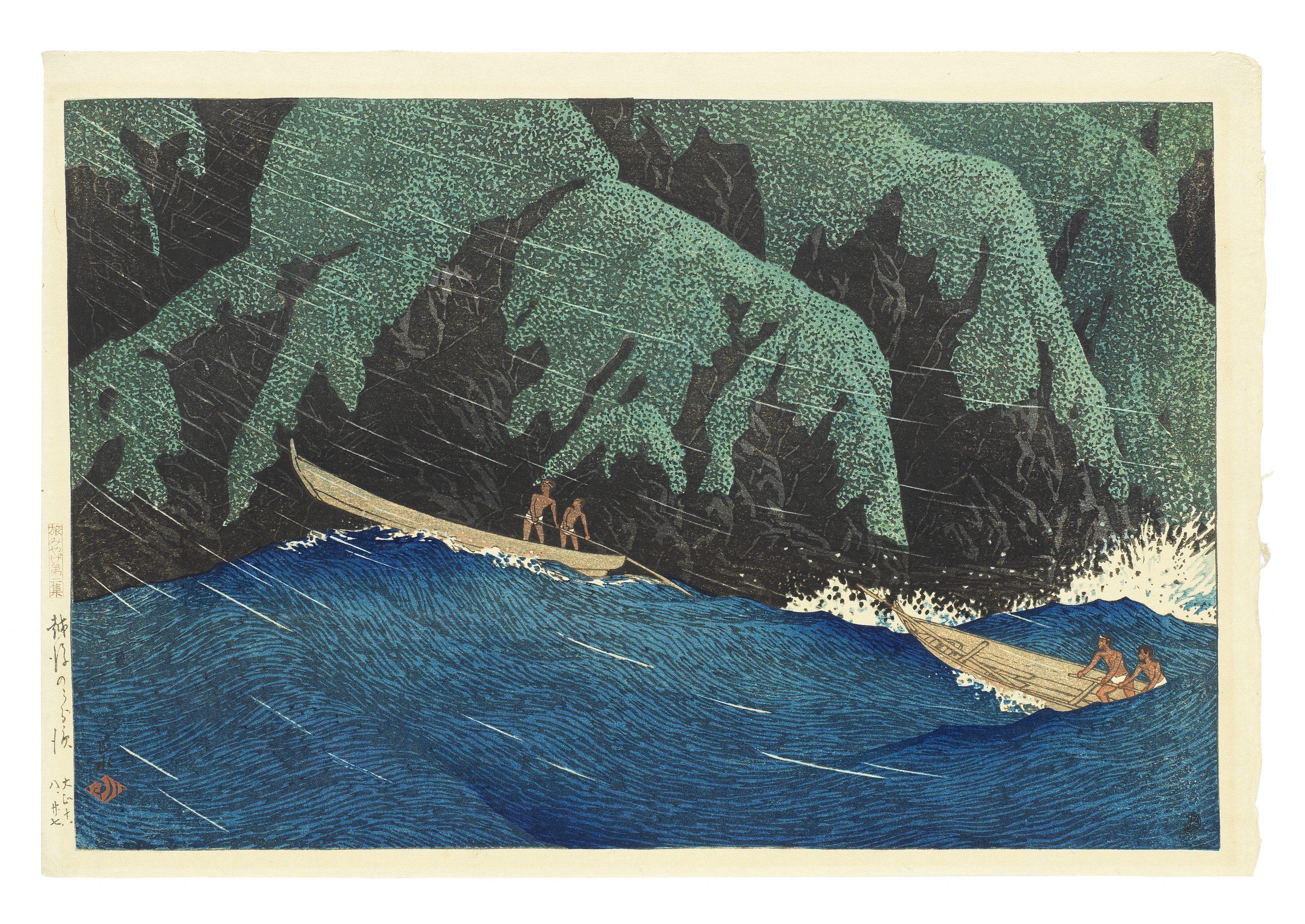 An oban yoko-e print, the series title Tabi miyage dai nishu (Souvenirs of Travel, Second Series) followed by the title Urahama no Echigo (Urahama in Echigo), Kawase Hasui (1883-1957) Taisho era (1912-1926), dated 1921 - Snow, Sex and Spectacle