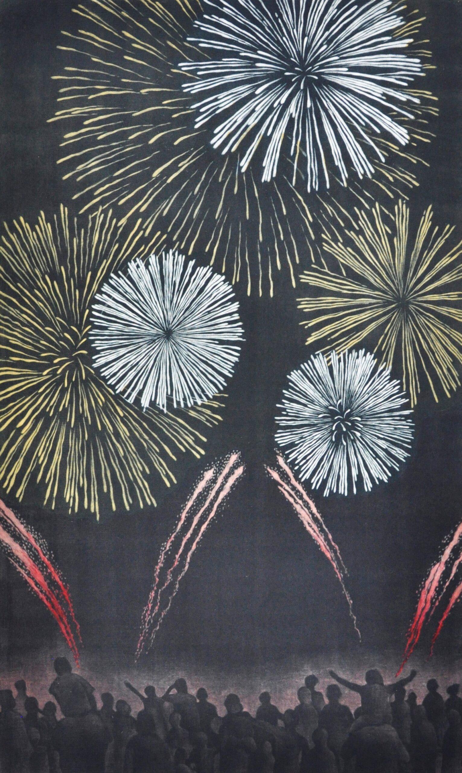 "Katsunori Hamanishi - ""Summer Fireworks"" - 2019, Mezzotint, Ed of 50, Sheet size 75 x 46 cm"