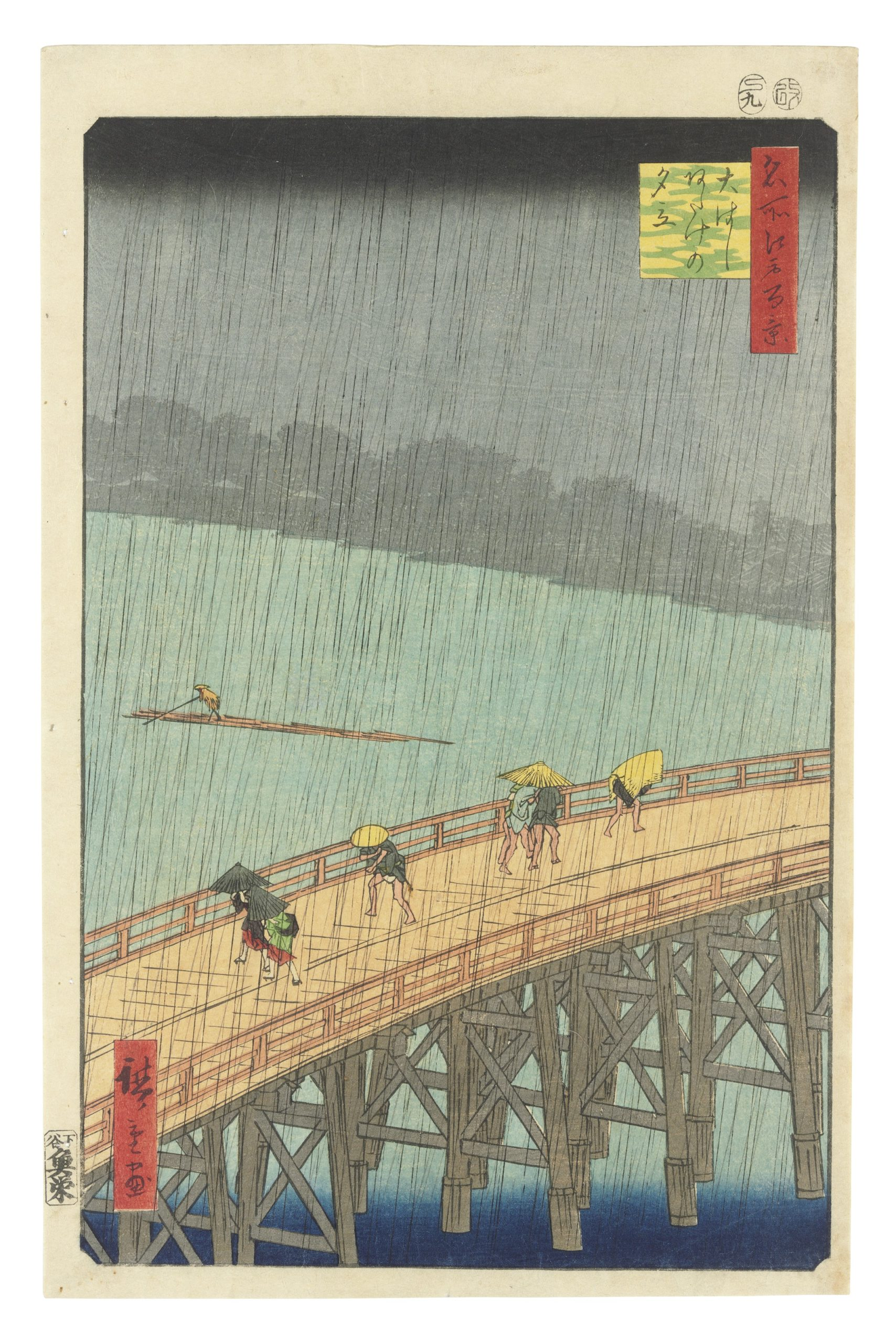 UTAGAWA HIROSHIGE (1797-1858) Sudden Shower over Shin-Ohashi Bridge and Atake (Ohashi Atake no yudachi) From the series One Hundred Famous Views of Edo (Meisho Edo hyakkei) Woodblock print, signed Hiroshige ga, Published by Uoya Eikichi, 9th month 1857, GBP 20,000 - GBP 30,000