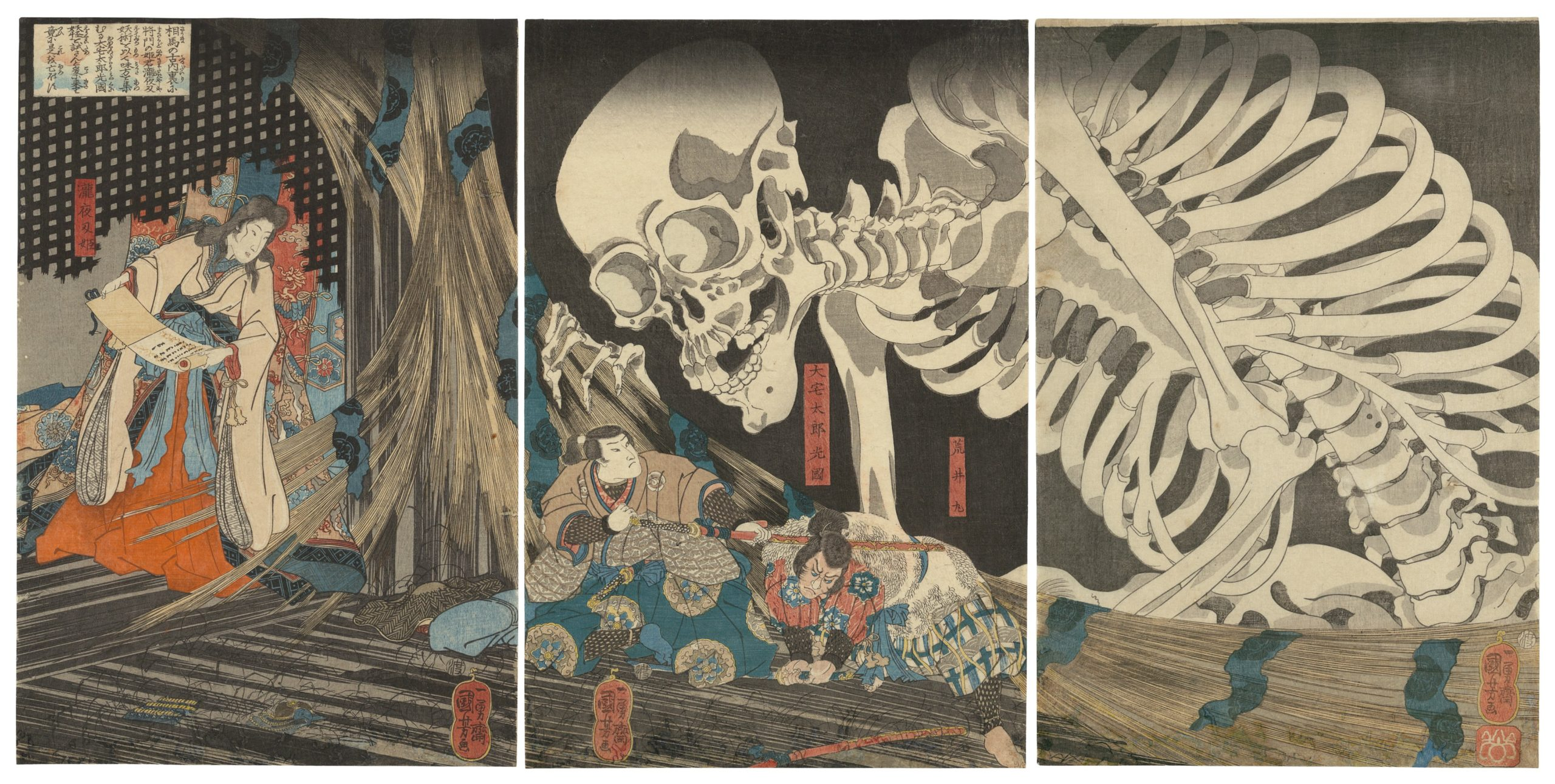 UTAGAWA KUNIYOSHI (1797-1861) Mitsukuni defying the skeleton spectre conjured up by Princess Takiyasha, Woodblock print, triptych, each sheet signed Ichiyusai Kuniyoshi ga, Publisher's mark Hachi, circa 1845-46