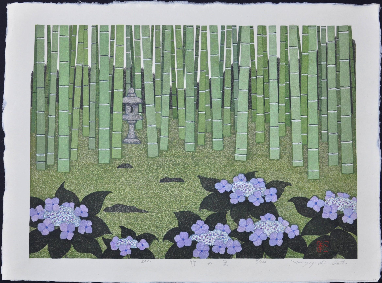 "Kazuyuki Ohtsu - ""Bamboo Trees in Summer"" - 2011, Woodcut, Ed of 100, Sheet size 45 x 61 cm"