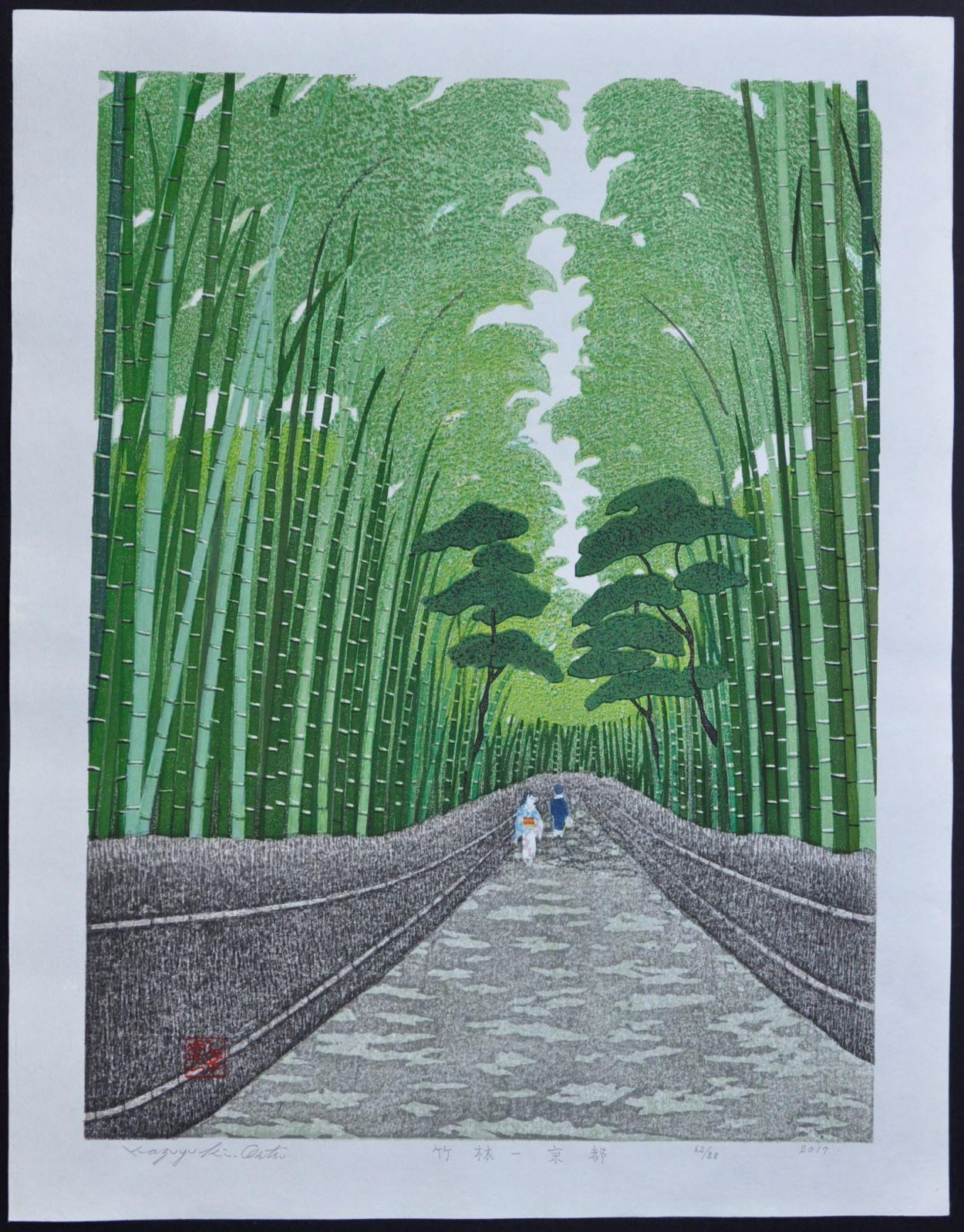 """Kazuyuki Ohtsu - """"Red Camellia"""" - 2003, Woodcut, Ed of 75, Sheet size 49 x 38 cm"""