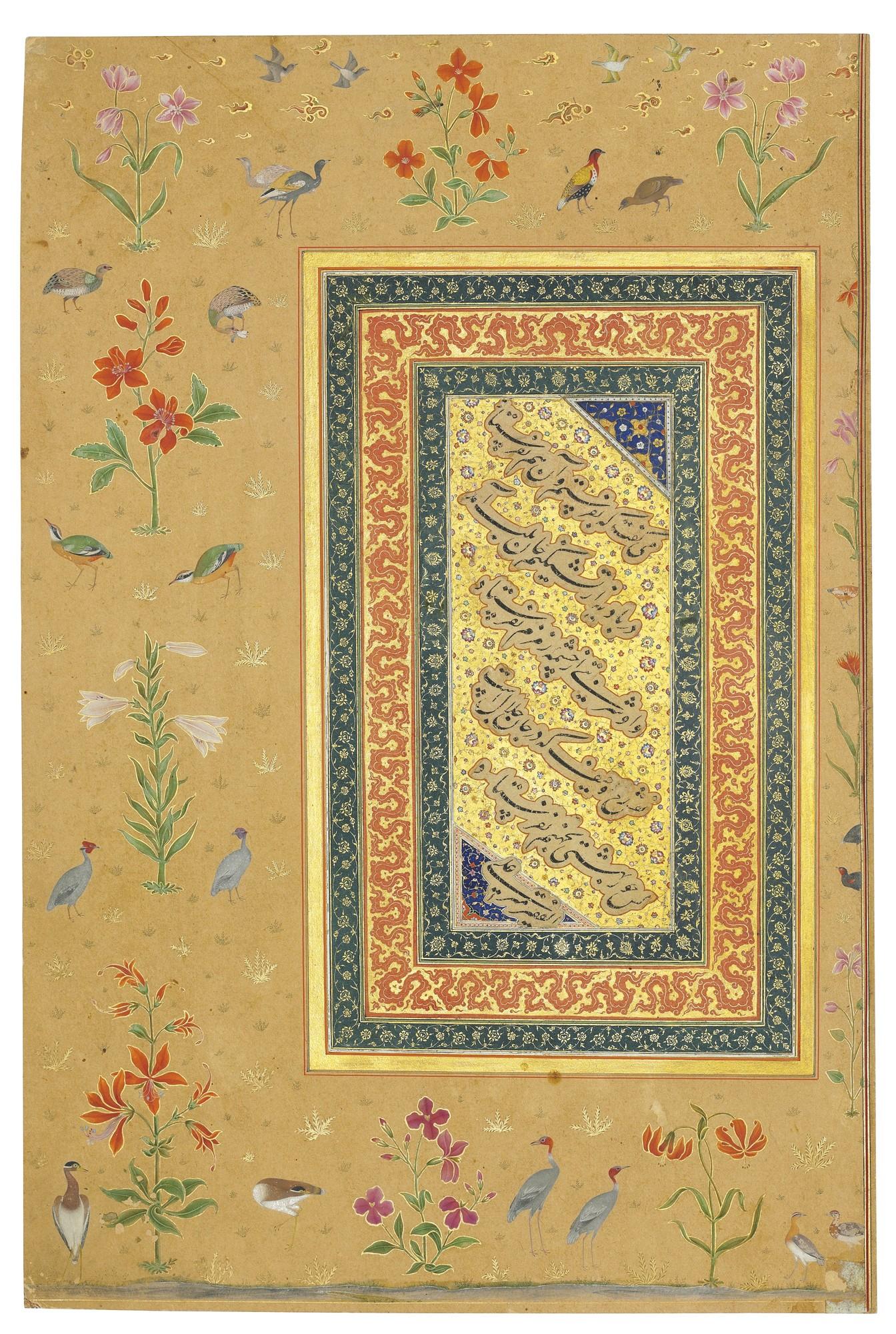 CIRCA 1650-58 folio 15 x 9¾in. (38.2 x 24.8cm.) £70,000-100,000