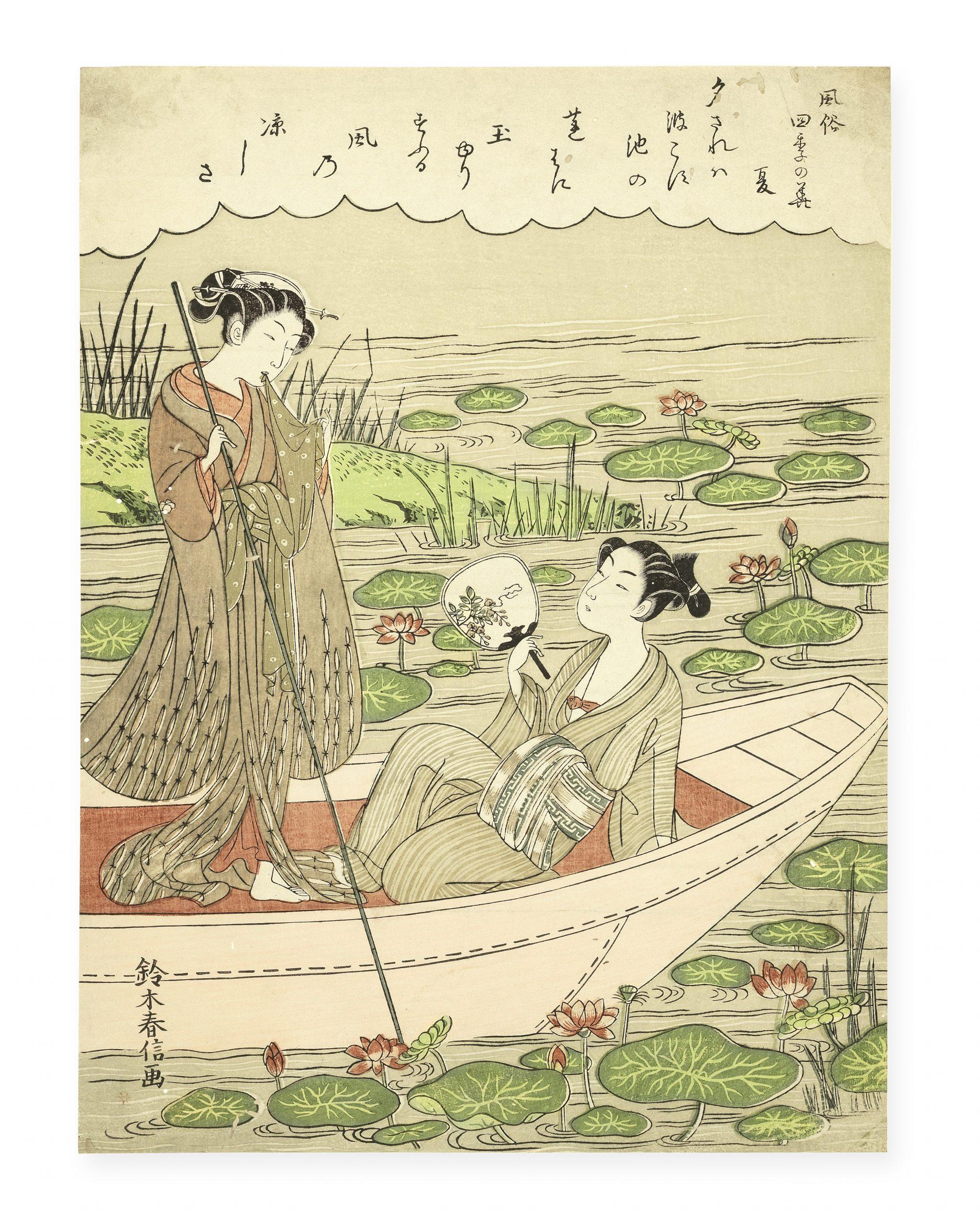 An extremely rare aiban print of Natsu (Summer) from the series Fuzoku shiki no hana (Fashionable Flowers of the Four Seasons), Suzuki Harunobu (1725-1770), Edo Period, circa 1769-1770 - Snow, Sex and Spectacle