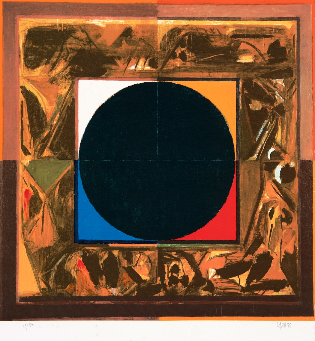 SAYED HAIDER RAZA (1922-2016) Untitled (Bindu/La Terre), 1982 Silkscreen on paper Signed lower right and numbered 11/120 lower left Print produced by the Noblet workshop in Grenoble Image: 49 x 48.5 cm, 19 1/4 x 19 1/8 in Sheet: 64.5 x 48.5 cm, 25 3/8 x 19 1/8 in