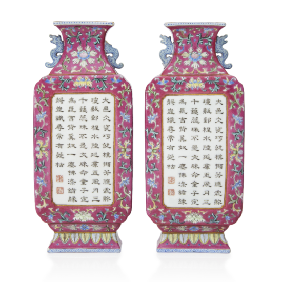 aal vases square
