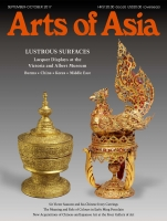 arts_of_asia_cover_1