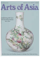 arts_of_asia_oct_cover