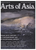 arts_of_asia_sep_oct_16_cover