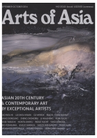 arts_of_asia_sep_oct_16_cover_0