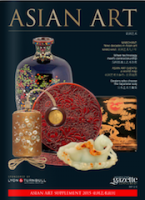atg._asian_art_supplement