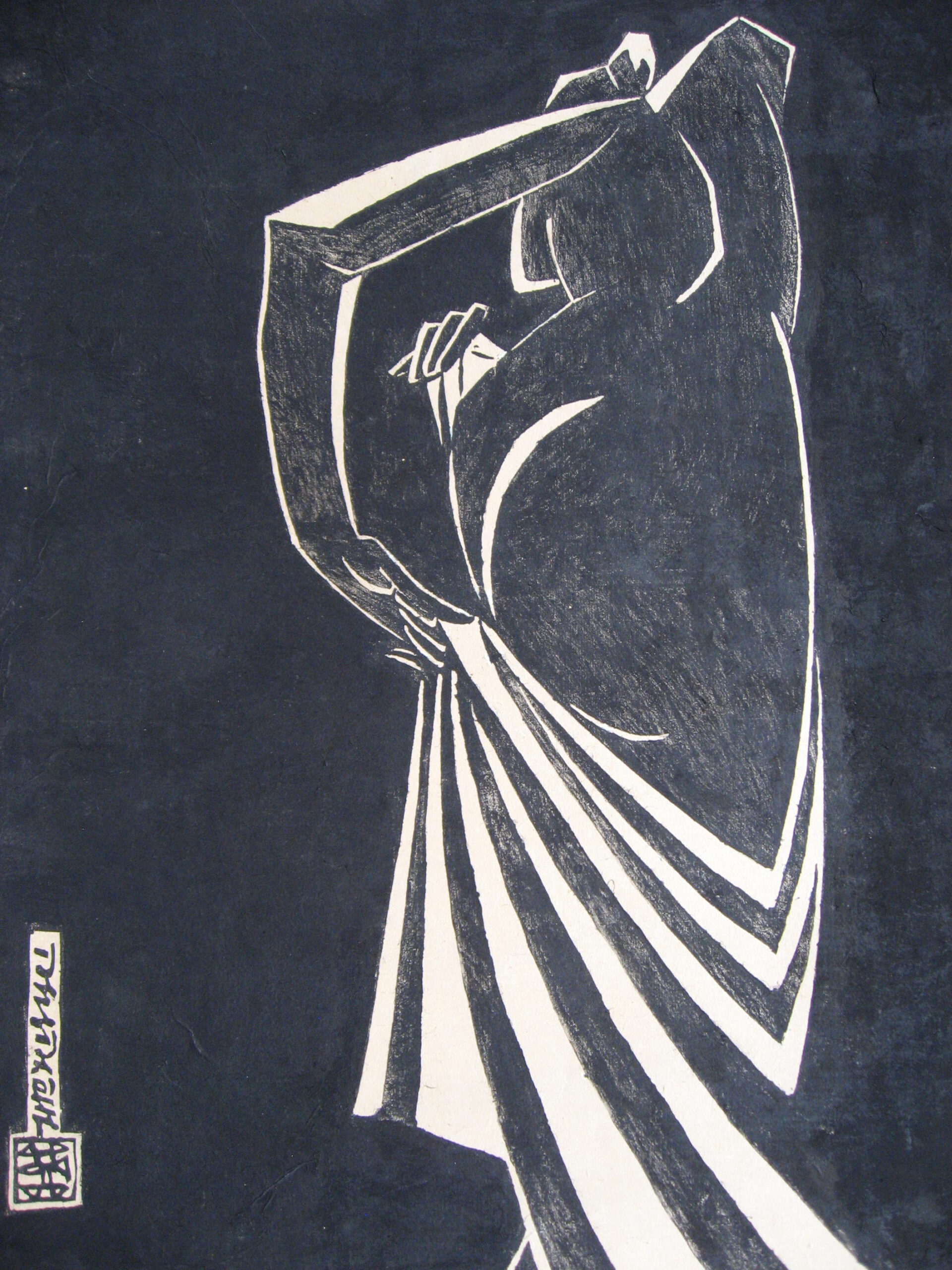View from Behind by Phung Pham, limited edition woodblock print, 2003, 60 x 44 cm