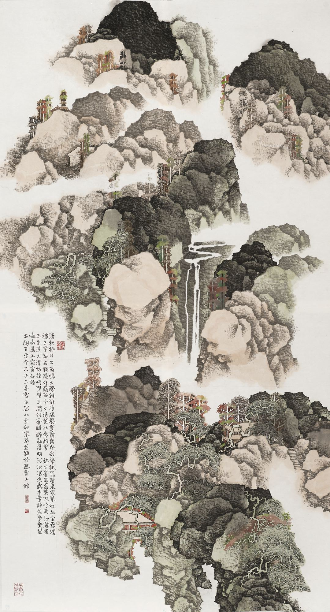 Li Xubai A Six Feet Scroll of Golden Autumn and Chilly Green, 2015 Ink on rice paper 70 x 38 1/4 inches (178 x 97 cm)