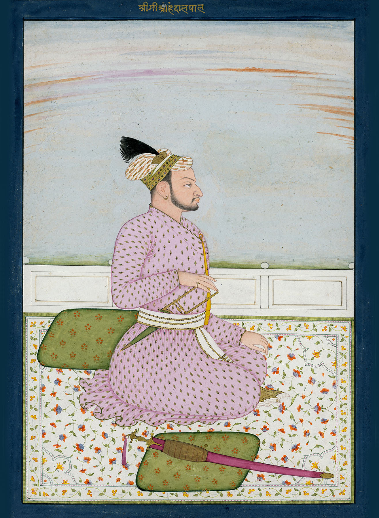 KAPOOR GALLERIES A portrait of Mian Hadala Pal (1673- 1678) Attributed to Nainsukh at Basohli, circa 1763-1775 Opaque watercolor heightened with gold on paper; inscribed in Devanagari with gold Ink Image: 7 3/16 x 4 7/8 in. (18.3 x 12.4 cm.) Folio: 10 1/4 x 7 5/8 in. (26 x 19.4 cm.)