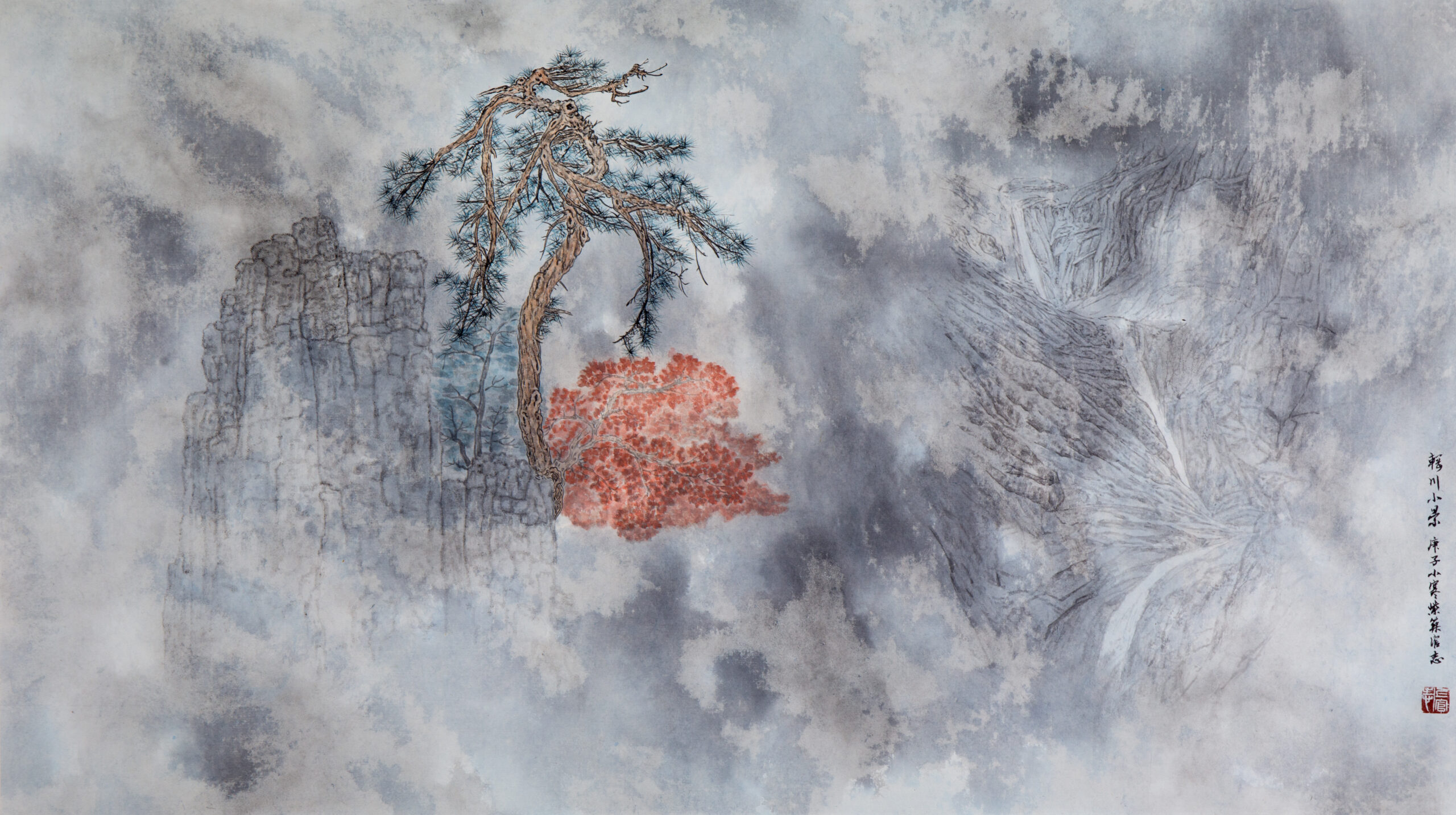 Guan Zhi Intimate Scenery in Wangchuan, 2021 Ink and colour on paper 24 1/2 x 43 1/2 in (62 x 110 cm)