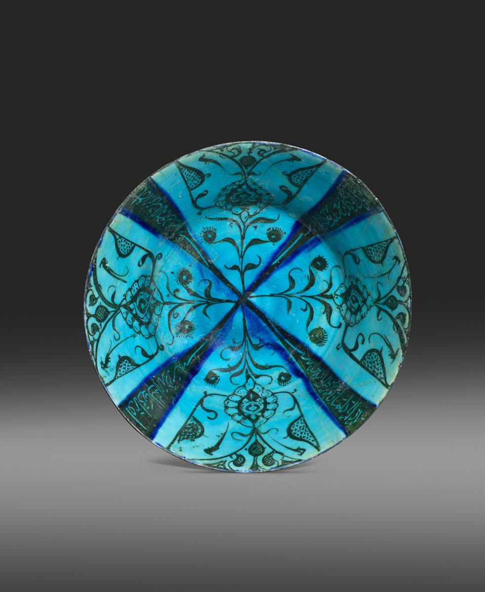Kashan turquoise-glazed pottery bowl Persia, thirteenth century pottery with glaze, 21.5 cm. diameter