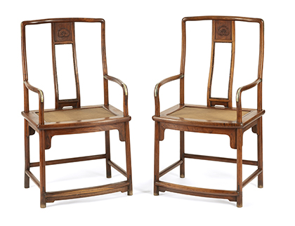 Property from the collection of Friedrich and Dr. Ruth Boss - Estimate: 20.000 / 30.000 EUR