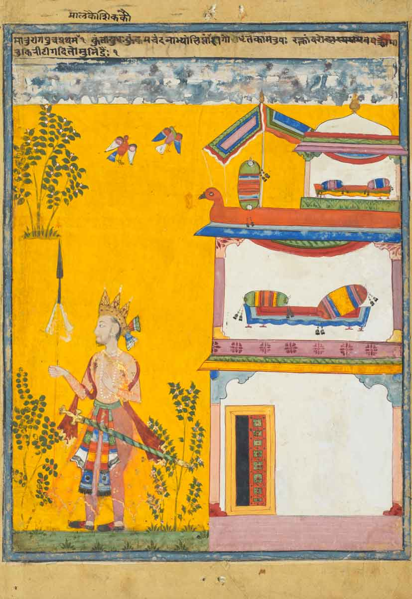 FRANCESCA GALLOWAY Maru sets out armed and determined to recover his beloved, Maru raga, first son of Malkaus, from a dispersed Ragamala series, north Deccan, 1630-50