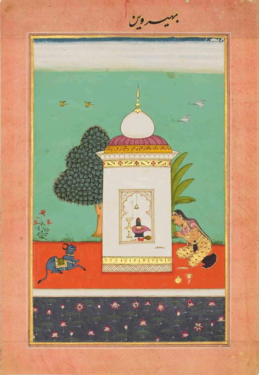 The heroine worships a Shivalingam in a small temple, Bhairavi ragini, from a dispersed Ragamala series, north Deccan, possibly Aurangabad, early 18th century