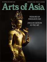 arts of asia cover
