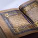 An exceptional illuminated Qur'an, signed by Abu al-Fadl Muhammad ibn abd al-Wahhab al-Shafi al-Sunbati al-Araj