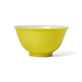 A Chinese porcelain lemon-yellow bowl, Yongzheng mark and of the period