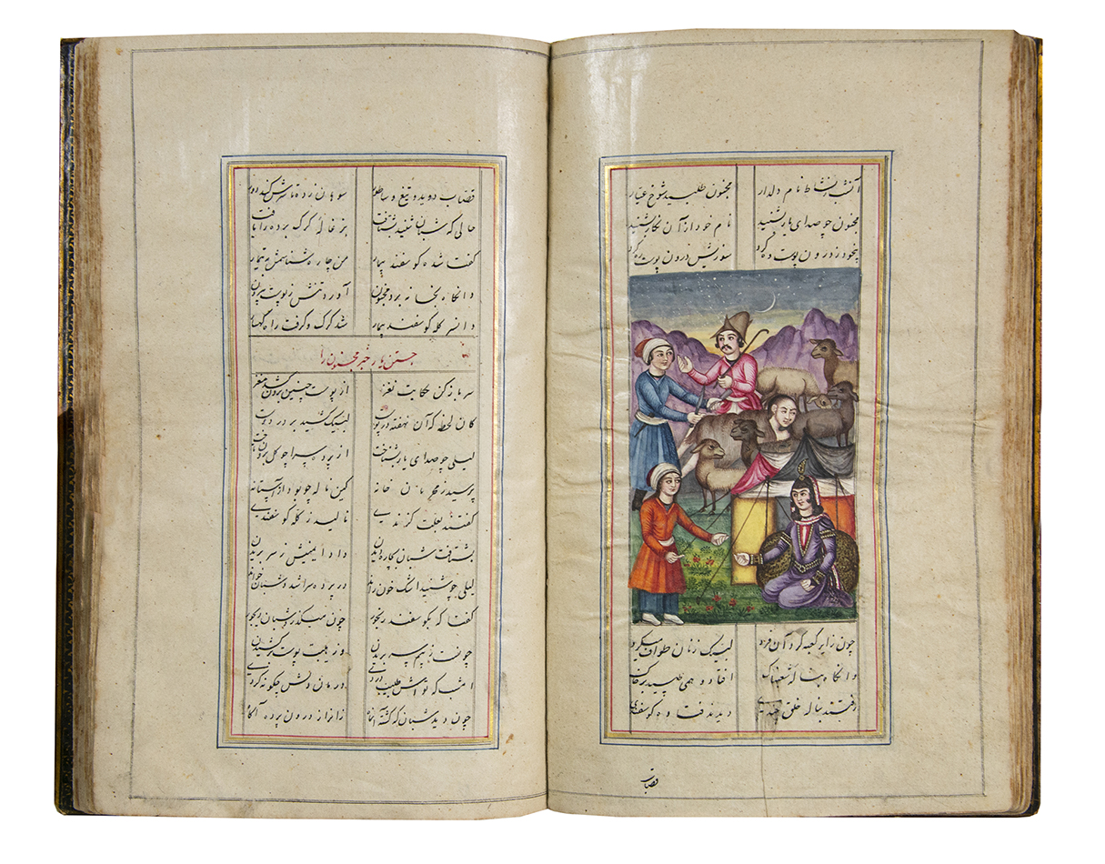 A finely illustrated manuscript copy of the medieval tragic romance of Leila and Majnun, originally composed by Nizami Ganjavi (d. 1209) and present here in the recension of Maktabi Shirazi (d. 1520). The popularity of this romantic love story meant that over the years it was adapted by many renowned poets, including Amir Khusraw and Jami, and re-told in the native languages of the neighbouring regions of Turkey, Central Asia and India.
