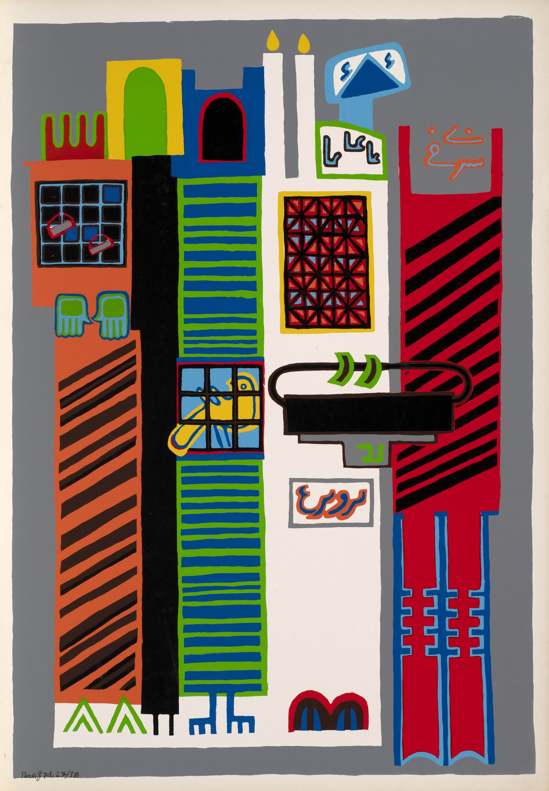 DISCIPLES OF SHEIKH SAN'AN, 1974   Screenprint on paper   Signed, dated and editioned 'Parviz 74' lower left   From an edition of 38   100 x 70 cm (39 3/8 x 27 1/2 in)