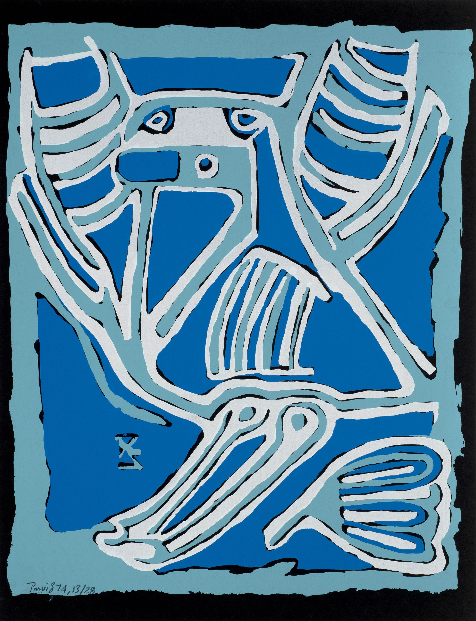 YOUTH OF SIMORGH, 1974   Screenprint on paper   Signed, dated and editioned 'Parviz 74' lower left   From an edition of 28   66.4 x 51 cm (26 1/8 x 20 1/8 in)