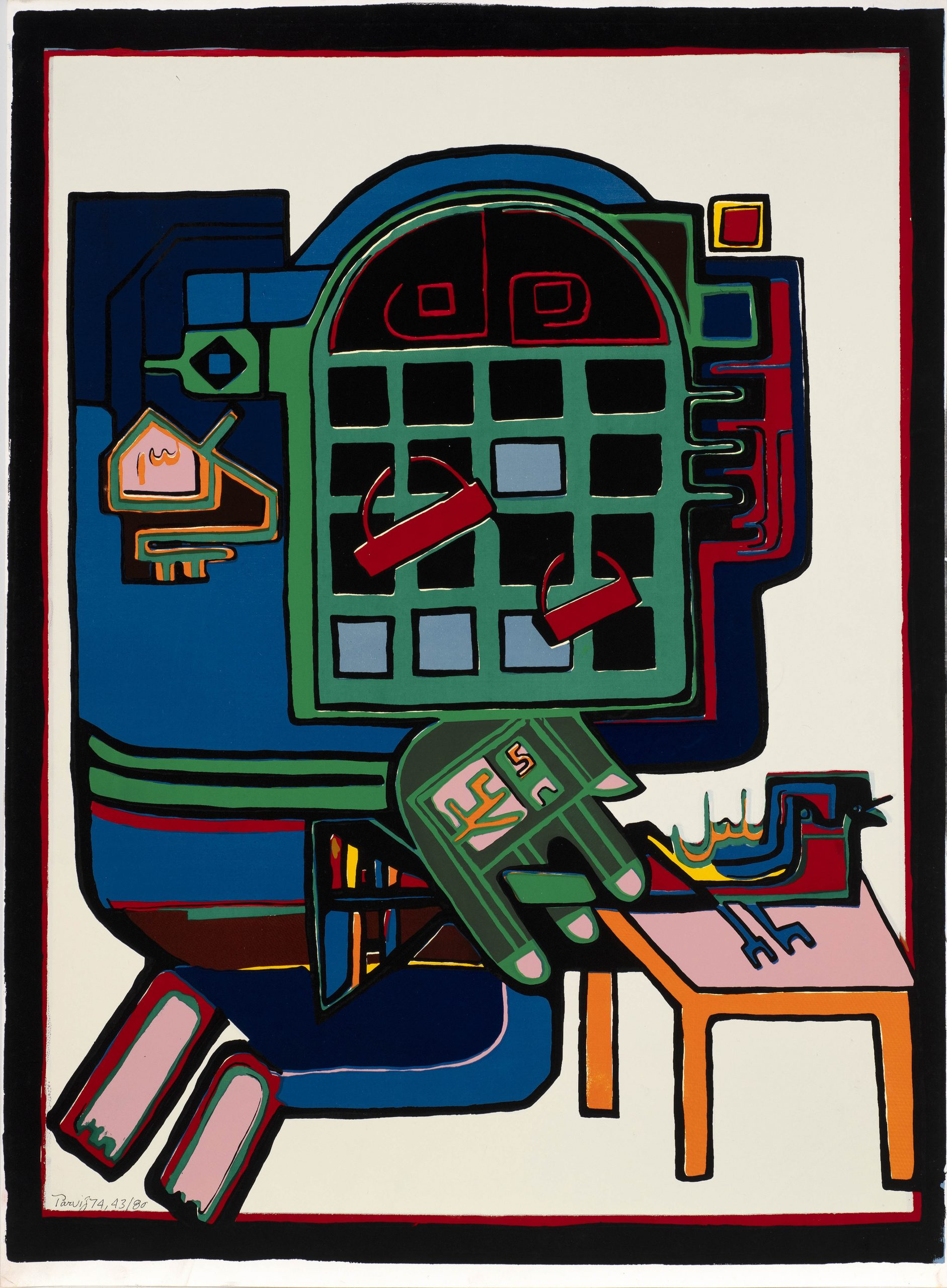 Oh Nightingale 1974   Screenprint on paper   Signed, dated and editioned 'Parviz 74' lower left   From an edition of 80   70 x 51 cm (27 1/2 x 20 1/8 in)