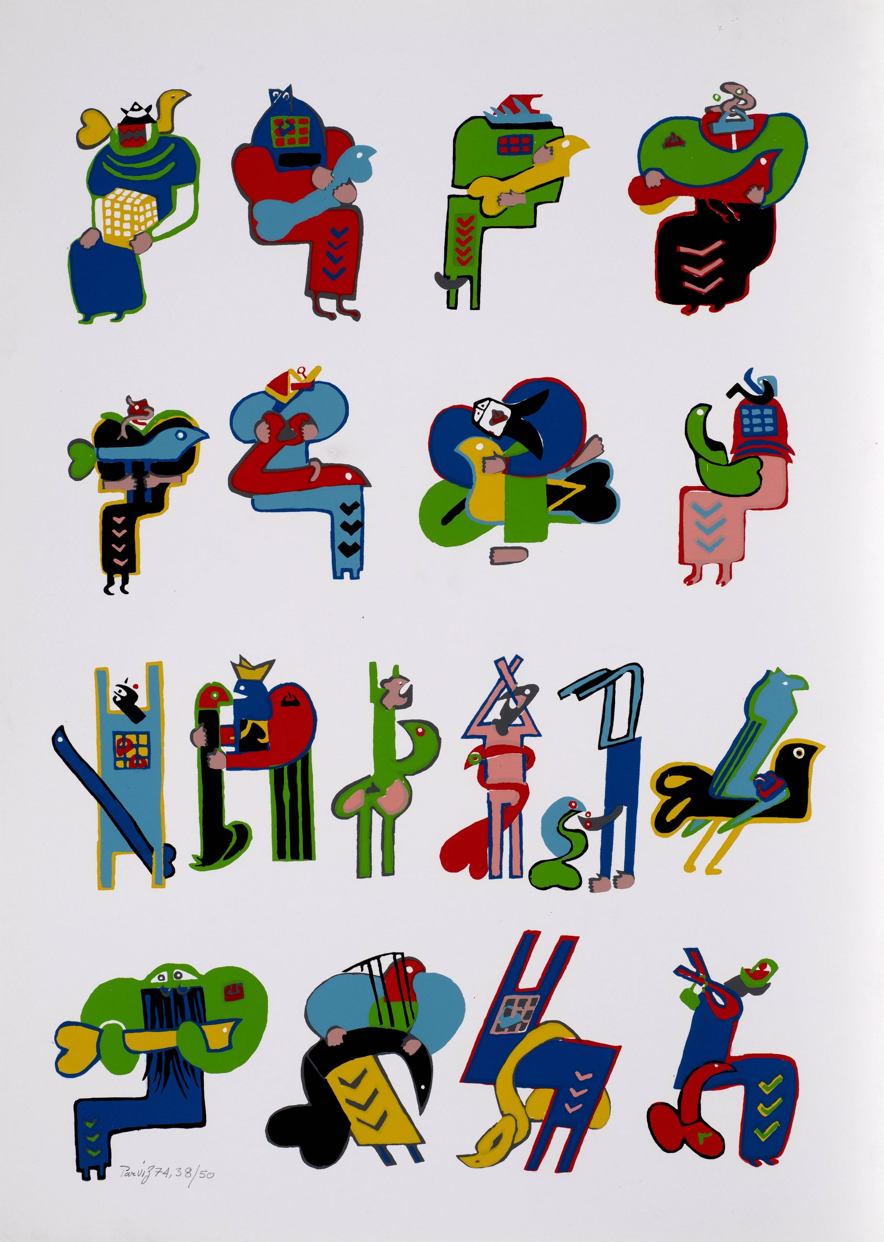 POET & BIRDS, 1974   Screenprint on paper   Signed, dated and editioned 'Parviz 74' lower left   From an edition of 50   70 x 50 cm (27 1/2 x 19 3/4 in)