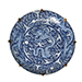 MASSIVE BLUE AND WHITE 'DRAGON' CHARGER