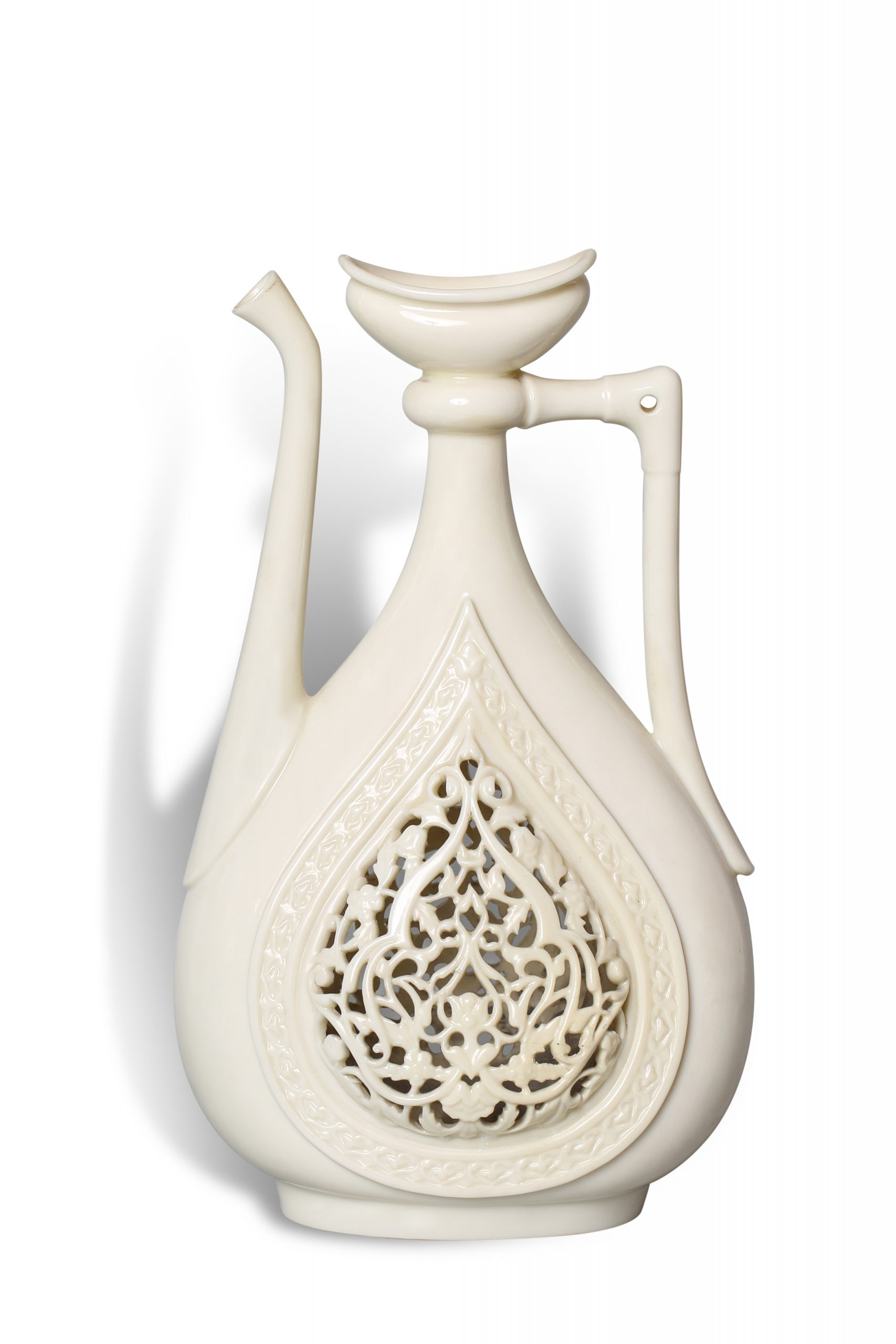 A Glass Islamic Style Openwork Ewer, with English Makers Mark