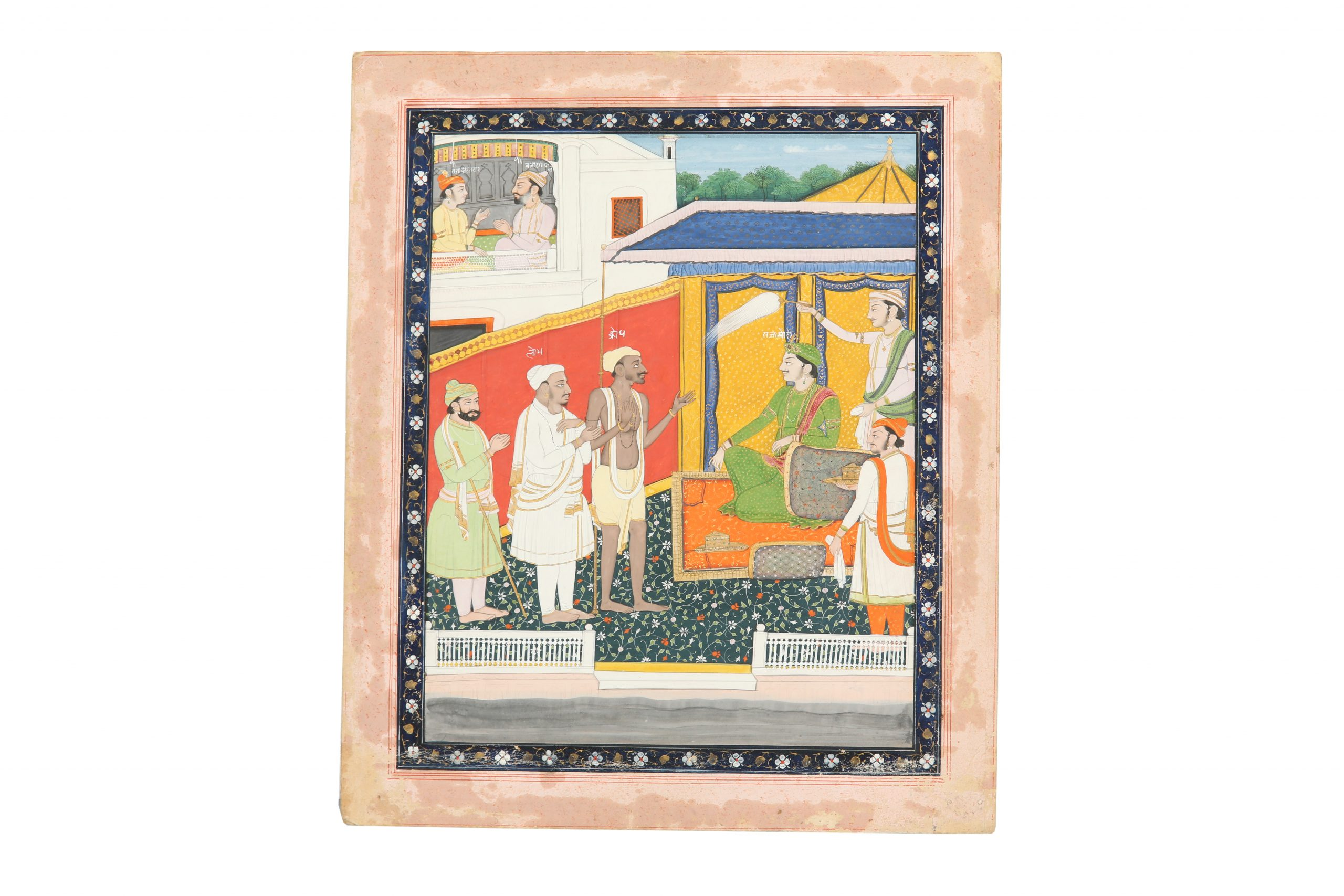 A chastisement scene at a ruler's court. Possibly Guler artist in Kangra, Pahari Hills, Northern India, ca. 1820 - 1830. Estimate £1,000 - £1,200