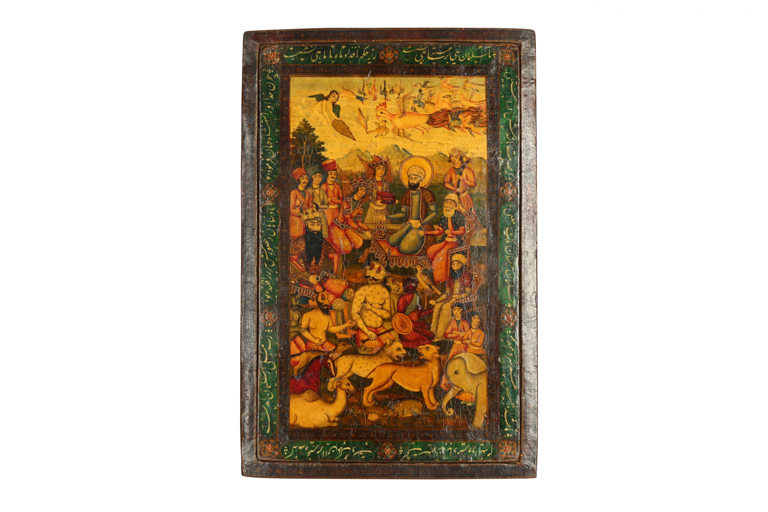 A Qajar lacquered papier-mâché mirror case. Iran, 19th century. Estimate £1,200 - £1,600