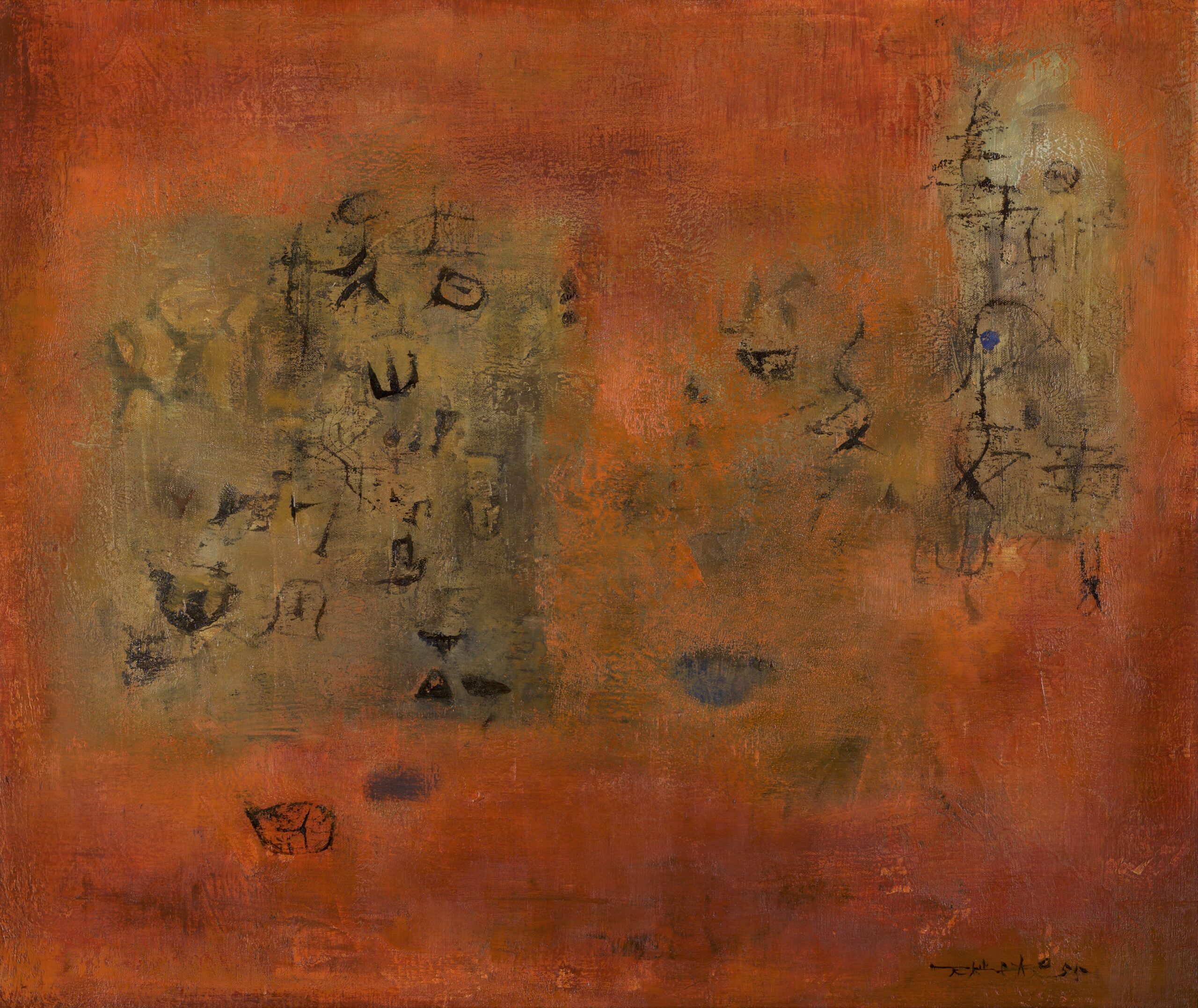Zao Wou-Ki, Les attiseurs, 1955 Signed and dated lower right Certificate of authenticity by the Zao Wou-Ki Foundation Oil on canvas 46 x 55 cm