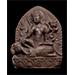 Indra seated on Airavata, Stone, Nepal, c. 17th century, height 26.6cm