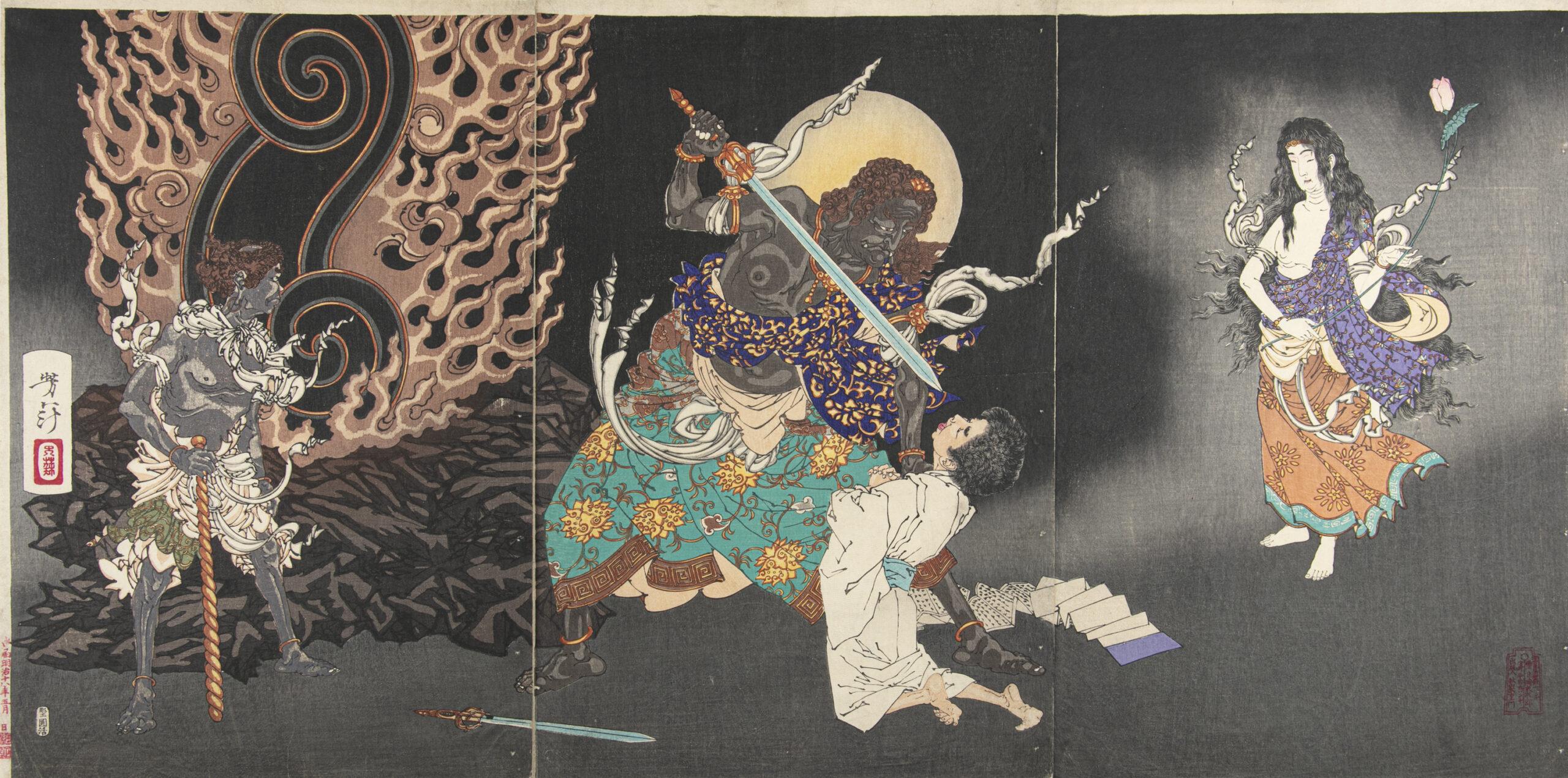 TSUKIOKA YOSHITOSHI 月岡 芳年 (1839-1892)