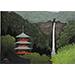 """Kazuyuki Ohtsu - """"Nachi Falls, Seigantoji"""" - 2018, Woodcut, Ed of 66, Sheet size 45 x 59 cm"""
