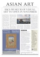 Asian Art Newspaper - Digital Edition